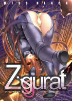 Ziggurat 1巻