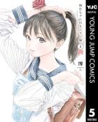 明日ちゃんのセーラー服(5)