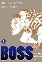 BOSS(1)