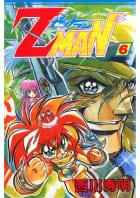 Z MAN -ゼットマン-(6)