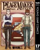 PEACE MAKER(17)
