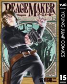 PEACE MAKER(15)