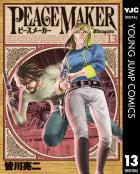 PEACE MAKER(13)