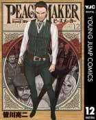 PEACE MAKER(12)
