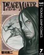 PEACE MAKER(7)