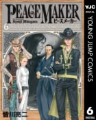 PEACE MAKER(6)