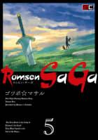 Romsen Saga(5)