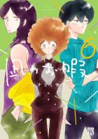 凪のお暇(6)