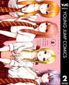 THE・GIRLS・SCHOOL(2)