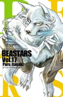 BEASTARS 17巻