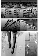 蕩 -tou- 第6話 〈連載版〉 昇天……豚野郎どもの宴