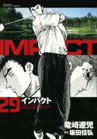 IMPACT インパクト(29)