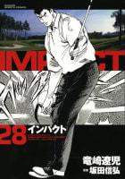 IMPACT インパクト(28)