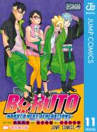 BORUTO-ボルト- -NARUTO NEXT GENERATIONS-(11)