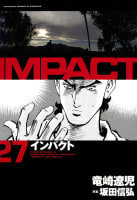 IMPACT インパクト(27)