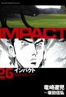 IMPACT インパクト(26)