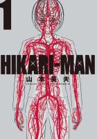HIKARIーMAN(1)