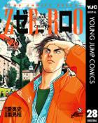ゼロ THE MAN OF THE CREATION(28)