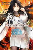 Fate/Grand Order ‐Epic of Remnant‐ 亜種特異点EX 深海電脳楽土 SE.RA.PH(3)