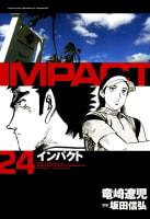 IMPACT インパクト(24)