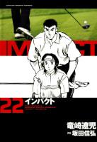 IMPACT インパクト(22)
