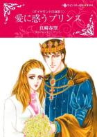【シリーズパック】ダイヤモンドの迷宮 セット vol.1