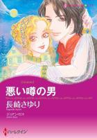 ファンタジー・ロマンスセット vol.6