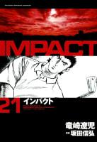 IMPACT インパクト(21)