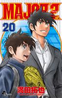 MAJOR 2nd(20)