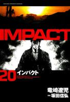 IMPACT インパクト(20)
