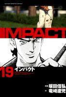 IMPACT インパクト(19)