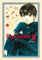 ファンタジウム(8)
