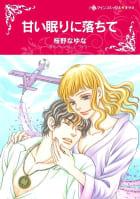 ハーレクインコミックス セット 特選!想い出ピックアップ夏リリース セット vol.19