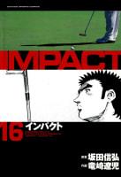 IMPACT インパクト(16)