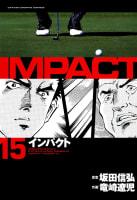 IMPACT インパクト(15)