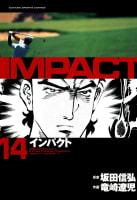 IMPACT インパクト(14)