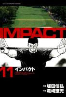 IMPACT インパクト(11)