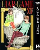 LIAR GAME(14)