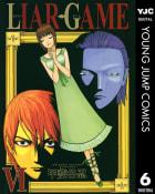 LIAR GAME(6)