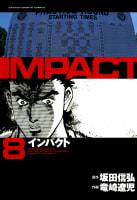 IMPACT インパクト(8)