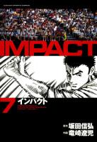 IMPACT インパクト(7)