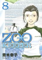 ZOOKEEPER(8)