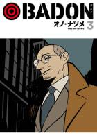 【デジタル版限定特典付き】BADON 3巻