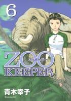 ZOOKEEPER(6)