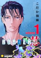 BORDER 慧-Kei-(1)