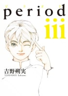 period(3)
