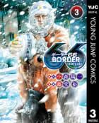 BORDER66(3)