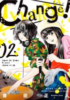 Change!(2)和歌のお嬢様、ラップはじめました。