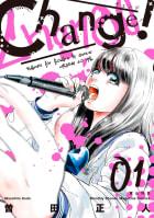 Change!(1)和歌のお嬢様、ラップはじめました。