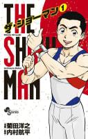 THE SHOWMAN(1)
